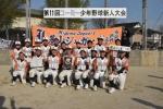第11回 ユーミー少年野球新人大会 Aブロック 優勝!!